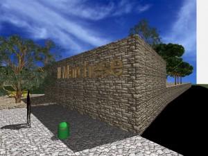 Progetto Villaggio Turistico Gagliano